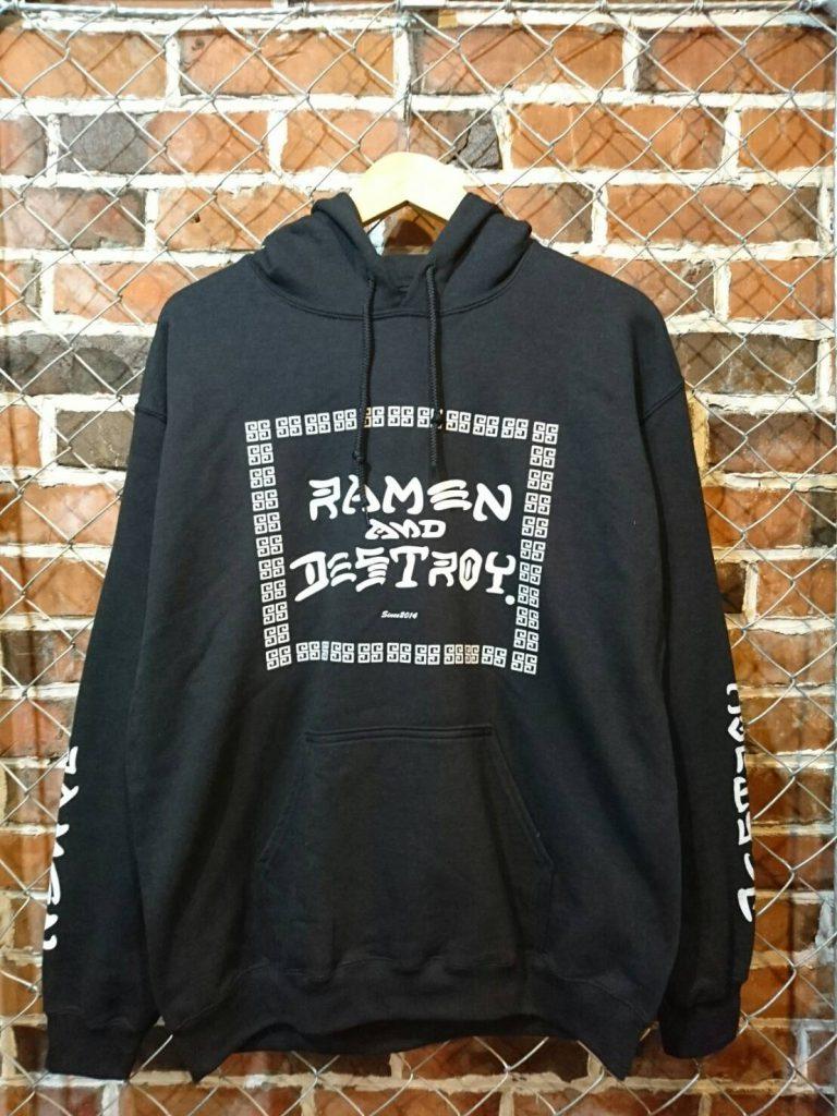 RAME&DESTROY