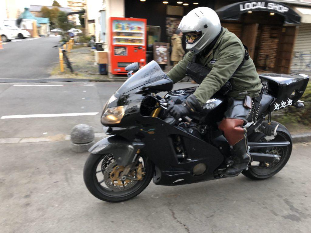 Kawasaki 12R
