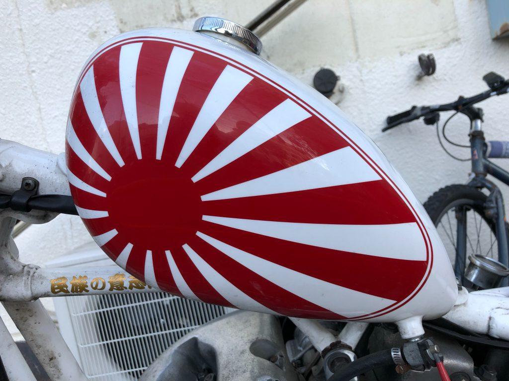 旭日旗,Harley-Davidson
